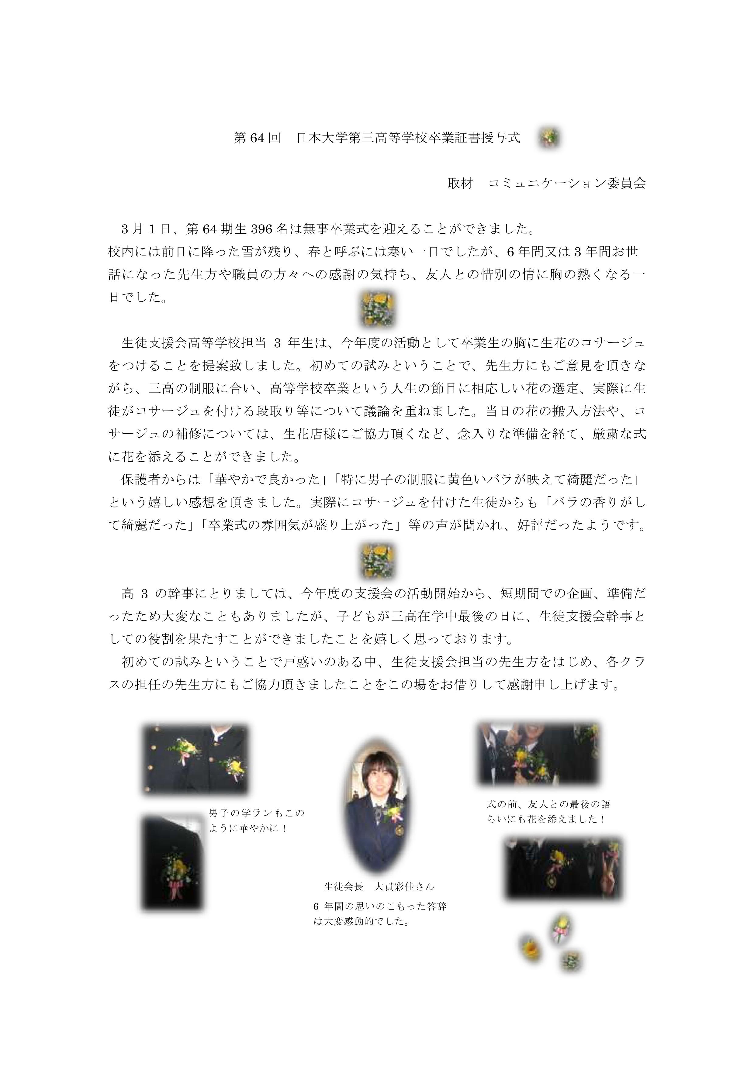 20120305-20120301.jpg